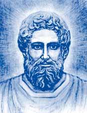 4. Decree to Hercules